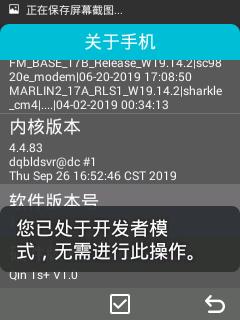 qin1sp-04.png